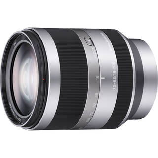 Sony Alpha SEL18200 E-mount 18-200mm F3.5-6.3 OSS Lens Silver