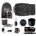 Sigma 70-300mm f/4-5.6 SLD DG Macro Lens for Nikon Digital SLR Cameras + Lens Hood + Fliter Kit + Deluxe Accessory Kit