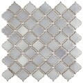 SomerTile 12.5 x 12.375-inch Antaeus Grey Eye Porcelain Mosaic Floor and Wall Tile (Case of 10)