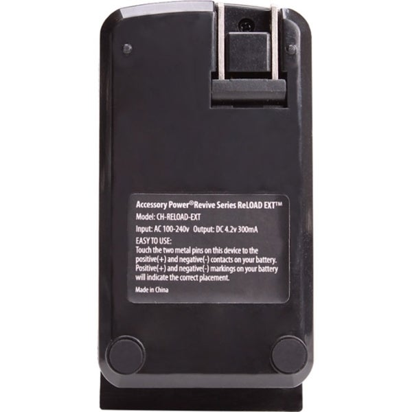 ReVIVE Universal Lithium Ion Battery Charger