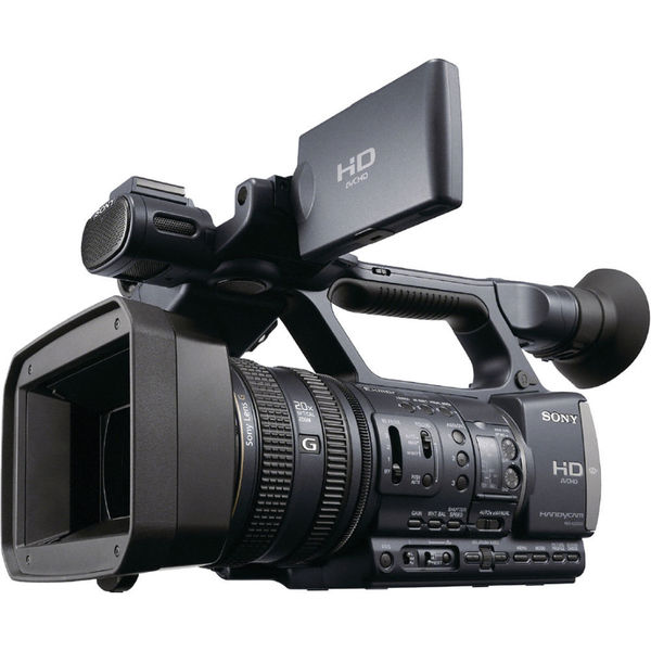 Sony HDR-AX2000 AVCHD Camcorder