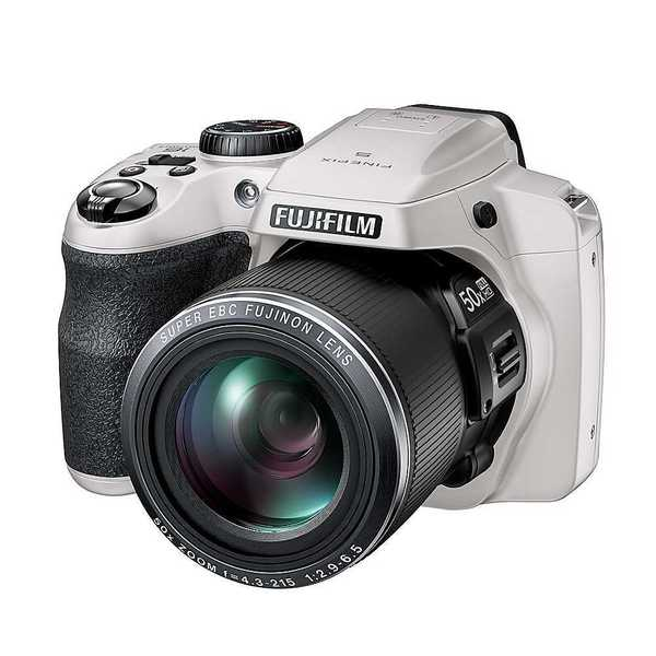 Fujifilm FinePix S9200 16MP White Digital Camera