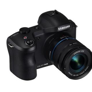 Samsung GN100 20MP Black Digital Camera