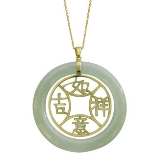 Gems For You 14k Yellow Gold 18-inch Round Green Jade Pendant