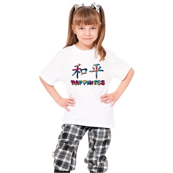 Youth White 'Happiness' Print Cotton T-shirt