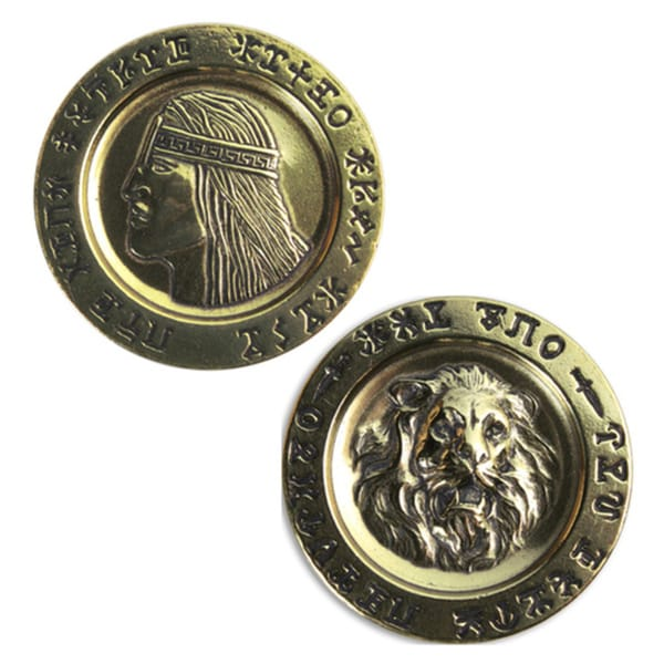 Conan the Barbarian Lion Goldtone Coin