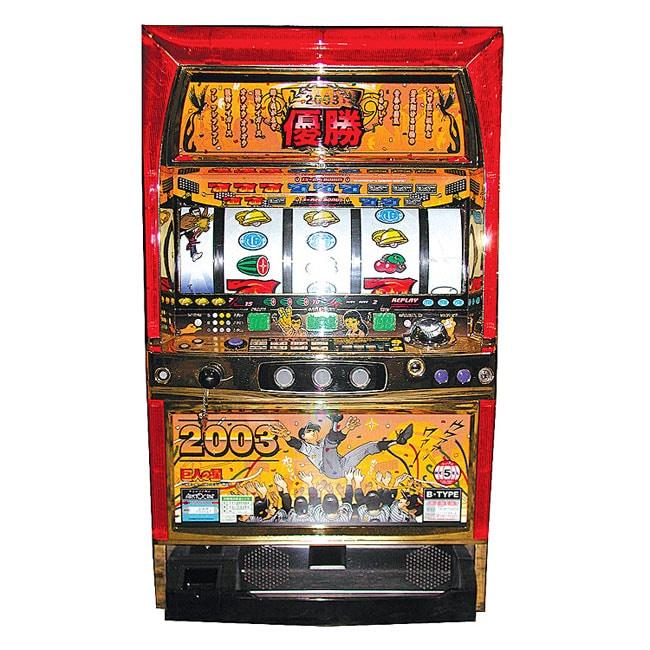 Gold Baseball Boy Skill Stop Slot Machine (Refurbished ...