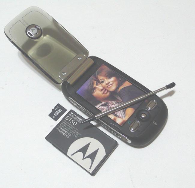 Motorola A1200 2.0MP Quadband PDA Cell Phone (Refurbished)