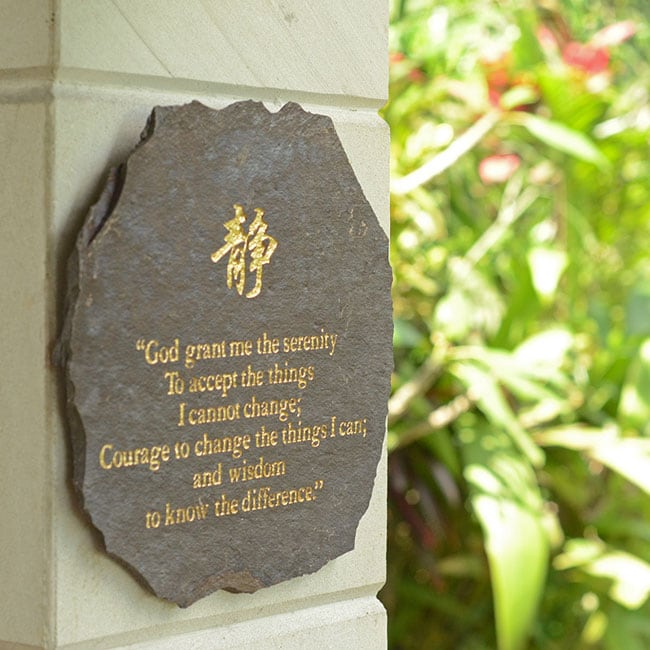 Volcanic Slate 'Serenity Prayer' Engraved Plaque (Indonesia)