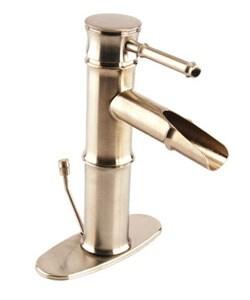 Bathroom Faucets | Lavatory Faucet | Vessel Sink Faucet | Vessel