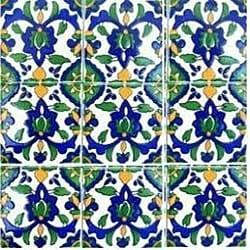Dorra Accent Ceramic Tiles (Set of 9)