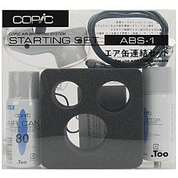 Copic Air Brush System Kit #1