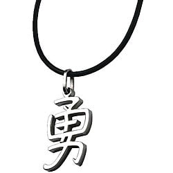 Stainless Steel 'Courage' Chinese Symbol Necklace