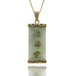 18k Yellow Gold over Sterling Silver Jade Chinese Character Necklace