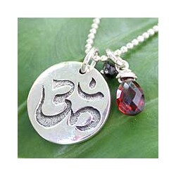 Sterling Silver 'Yoga Tree Pose' Garnet and Onyx Necklace (Thailand)