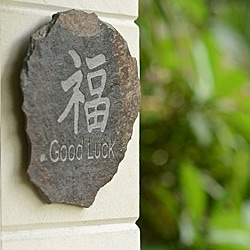 Engraved 'Good Luck' Symbol Volcanic Slate (Indonesia)