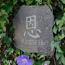 Volcanic Slate 'Kindness' Engraved Stone (Indonesia)
