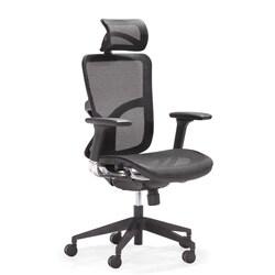 Harlean High Back Black Office Chair
