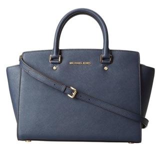 MICHAEL Michael Kors 'Selma' Large Blue Saffiano Leather Top-zip Satchel