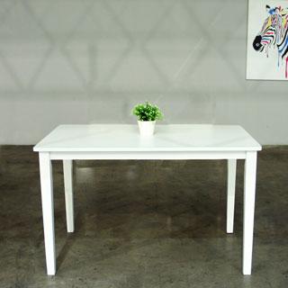 Hazel Modern White finish 47.2-inch Wood Dining Table