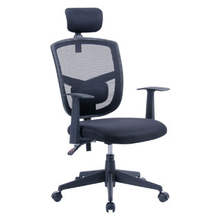 Porthos Home Justinian Adjustable Office Chair
