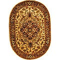 Handmade Classic Heriz Gold/ Red Wool Rug (7'6 x 9'6 Oval)
