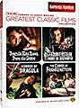 TCM Greatest Classic Films: Hammer Horror (DVD)