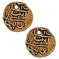Beadaholique Goldplated Pewter Maldive Larin Charms (Set of 2)