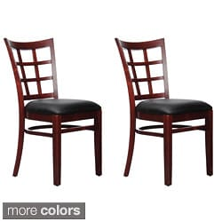 Lattice Side Chairs (Set of 2)