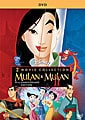 Mulan/Mulan II (DVD)