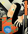 Gate of Hell - Criterion Collection (Blu-ray Disc)