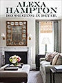 Decorating in Detail (Hardcover)