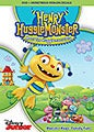 Henry Hugglemonster: Meet The Hugglemonsters (DVD)