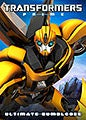 Transformers Prime:Ultimate Bumblebee (DVD)