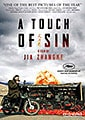 A Touch of Sin (DVD)