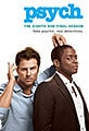 Psych: The Complete Eighth Season (DVD)