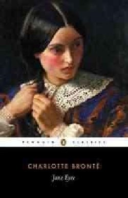 Jane Eyre (Paperback)
