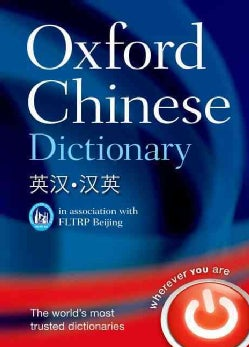 Oxford Chinese Dictionary: English-chinese / Chinese-english (Hardcover)