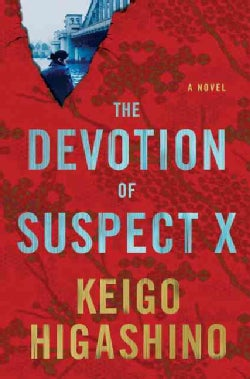 The Devotion of Suspect X (Hardcover)