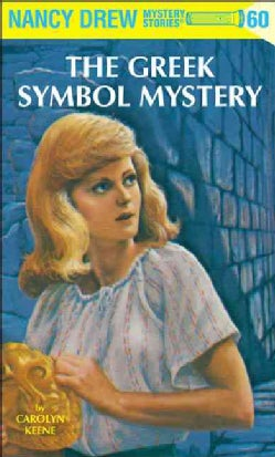 The Greek Symbol Mystery (Hardcover)