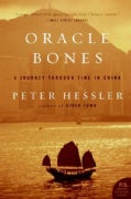 Oracle Bones: A Journey Through Time in China (Paperback)