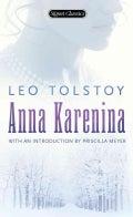 Anna Karenina (Centennial Edition) (Paperback)