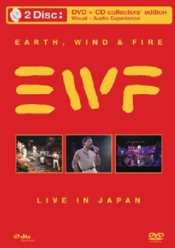 EARTH WIND & FIRE - LIVE IN JAPAN