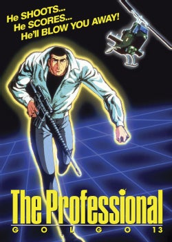 Golgo 13: The Professional (DVD)