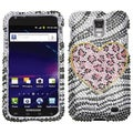 BasAcc Heart Diamond Case for Samsung Galaxy S2/ S II Skyrocket i727