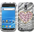 BasAcc Zebra Heart Case for Samsung Galaxy S II/ S2 T989 Hercules