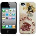 BasAcc Rabbit-Chinese Zodiac Dream Back Case for Apple iPhone 4S/ 4