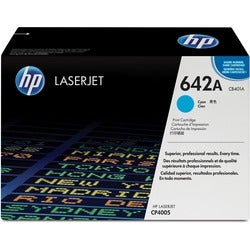 HP Cyan Toner Cartridge For LaserJet CP4500, CP4500n and CP4500dn Printers