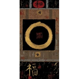 Asian Tranquility by Young-Mi Chi Asian Art Print