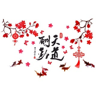 Unique Bargains Wintersweet Goldfish Pattern Removable Wall Sticker Art Mural Decal Wallpaper